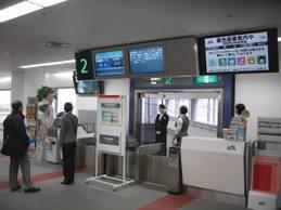 Uni_5372