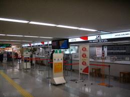 Uni_5403