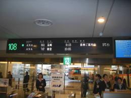 Uni_5811