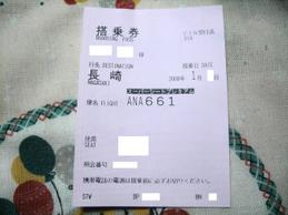 Uni_5922