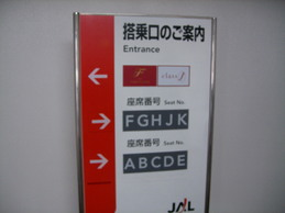 Uni_5870