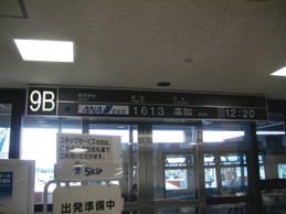 Uni_5948