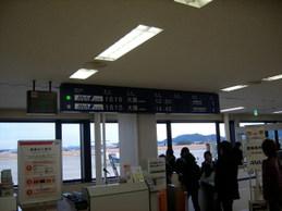 Uni_5960