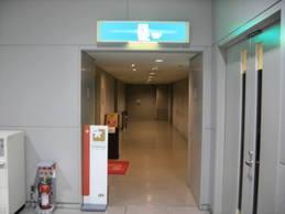 Uni_6152