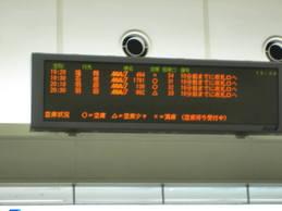 Uni_6680
