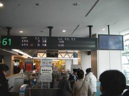 Uni_6754