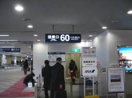 Uni_6790