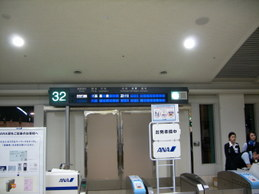 Uni_6988