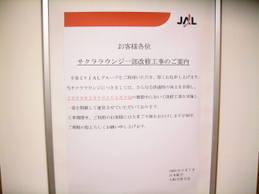 Uni_7553