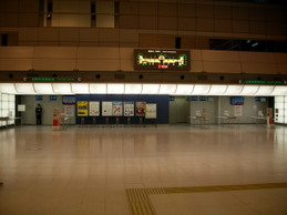 Uni_7635