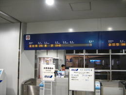 Uni_7700