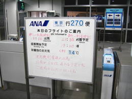 Uni_7705