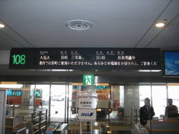 Uni_7829