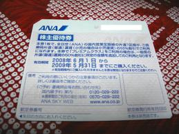 Uni_8272
