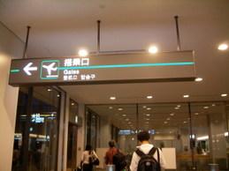 Uni_7920