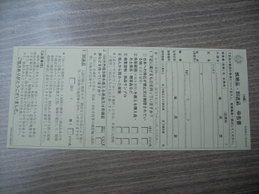Uni_8502