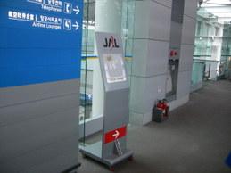 Uni_8511