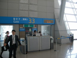 Uni_8520