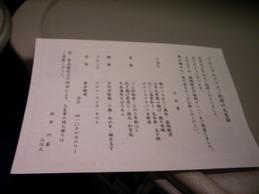 Uni_8802