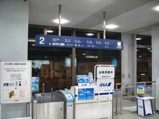 Uni_9619