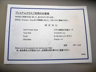 Uni_9795