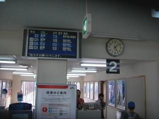 Uni_9853