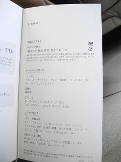 Imgp1253