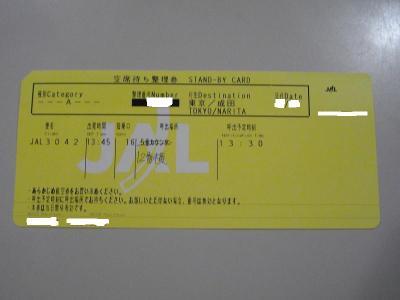 Imgp5581