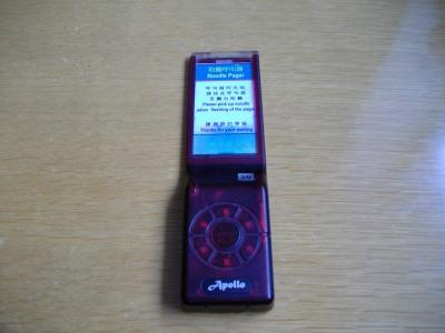 Imgp9941