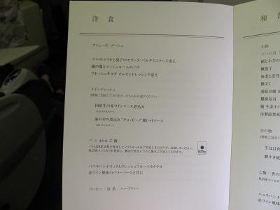 Img_4057