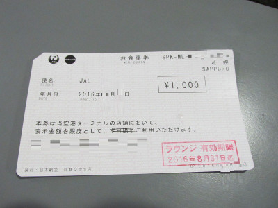 Img_7799