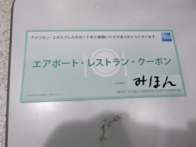 Img_8671_2