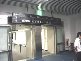 Imgp2180