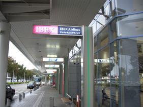 Imgp2726