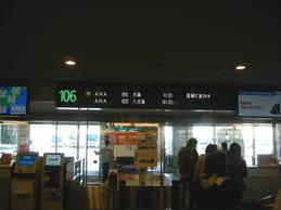 Uni_0591