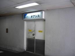 Uni_2157