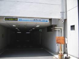 Uni_2158