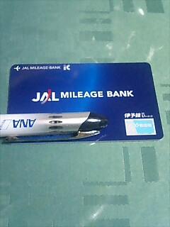 JMB伊予鉄い〜カード